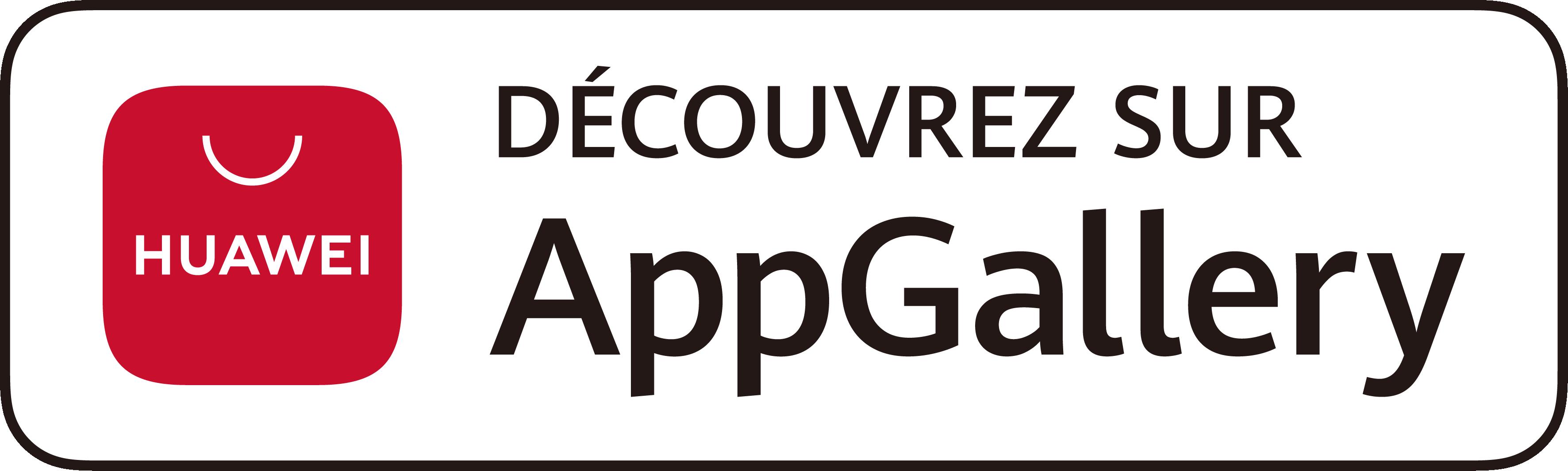 Deciplus AppGallery